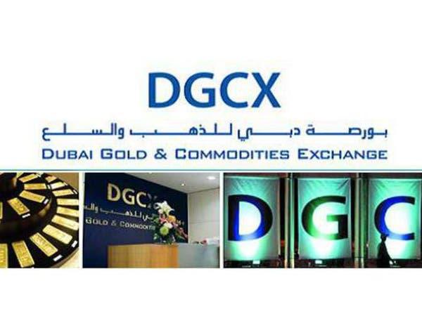 """""""بورصة دبي للذهب"""" تسجل تداول 3 ملايين عقد بشهر واحد"""