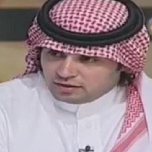 أحمد الفهيد
