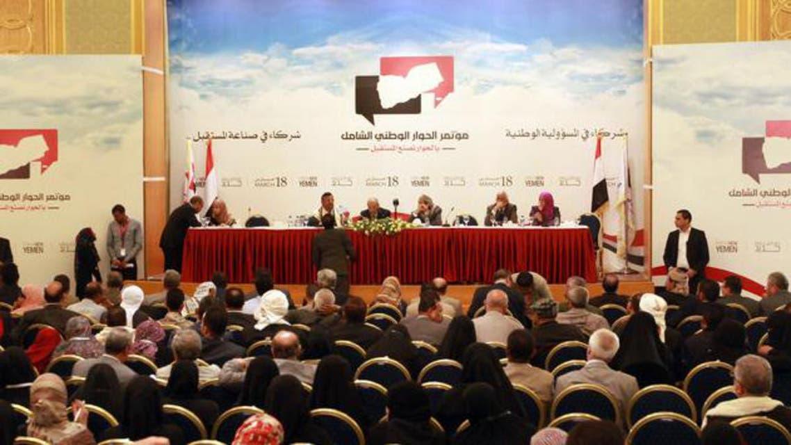 جلسات الحوار الوطني في اليمن