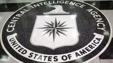 Report: Germany, CIA cooperated on Islamist database