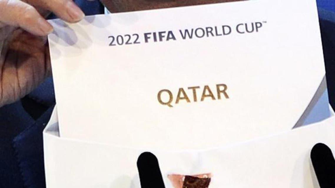 AFP Qatar world cup