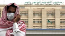 Another three die of Mers virus in Saudi Arabia