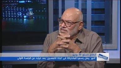 مفكر إسلامي: اعتذار الإخوان تأخر كثيراً