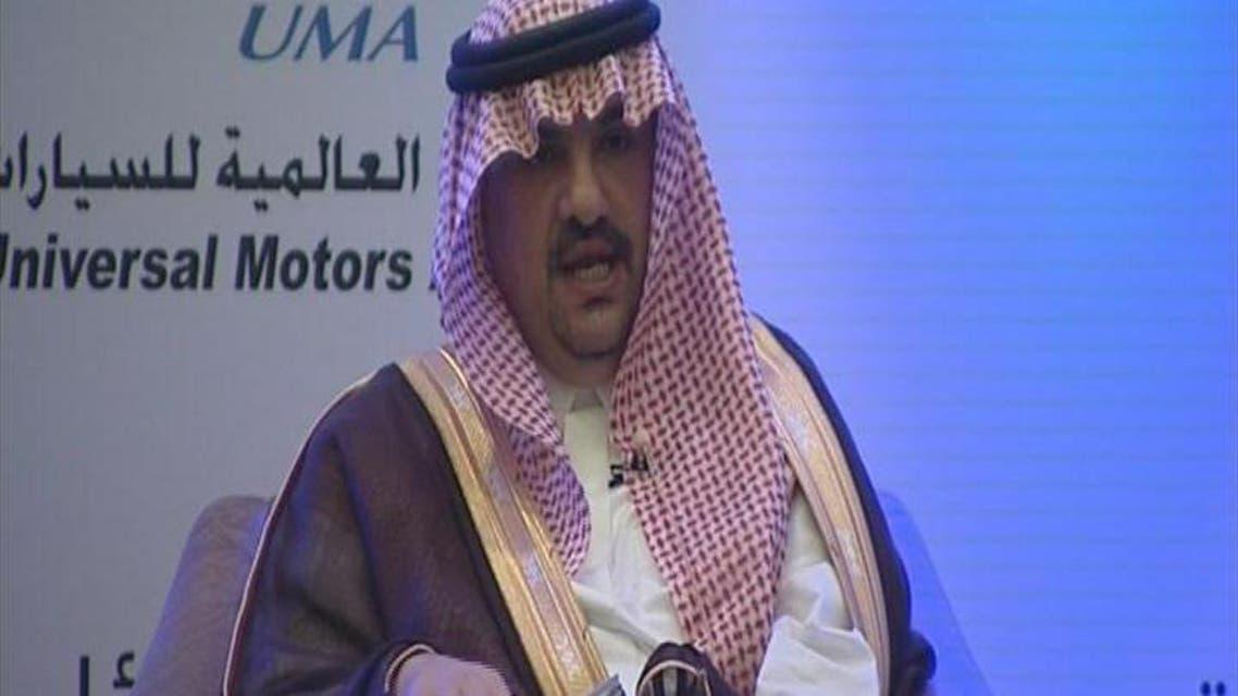 THUMBNAIL_ محمد آل الشيخ, رئيس هيئة السوق المالية السعودية