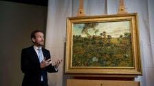New Van Gogh art piece unveiled in Amsterdam