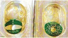 Contact lenses made to celebrate Saudi National Day