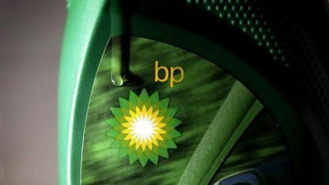 BP AFP