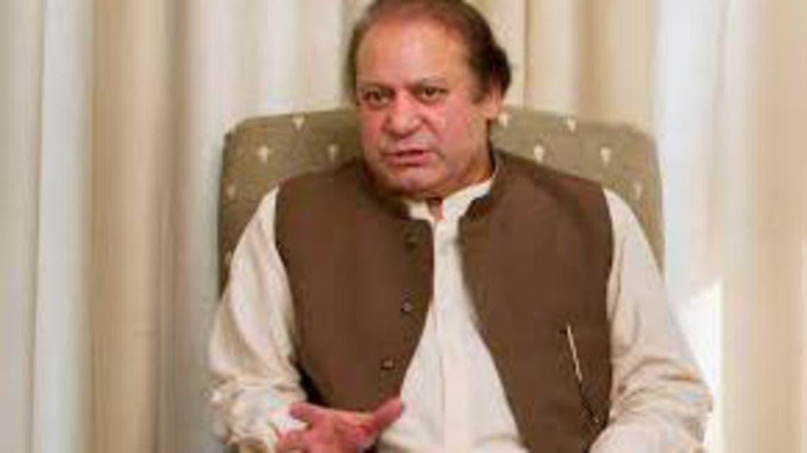 PM Nawaz Shrief