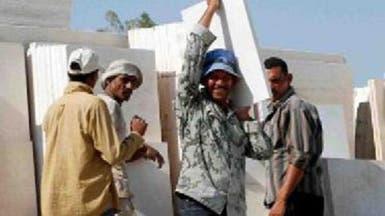 الأردن يقرر وقف استقدام العمالة الأجنبية