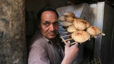 Egyptian inflation slows to 9.7 pct in August