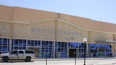 أنباء عن خطف طائرة من مطار الموصل في العراق