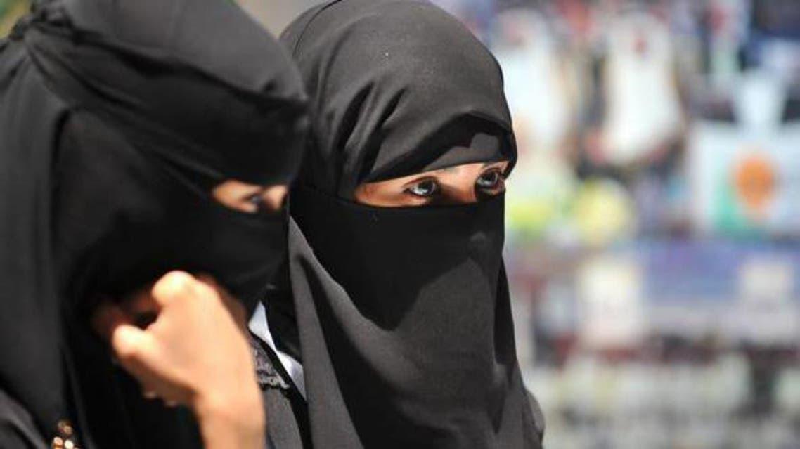 فتيات طالبات سعوديات