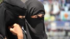 جامعات الرياض تستقبل خرّيجات الثانوية العامة