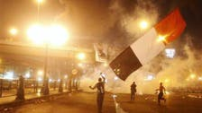 Amnesty decries 'extreme political violence' in Egypt