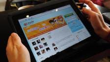 China warns of jail for social media posts deemed libel