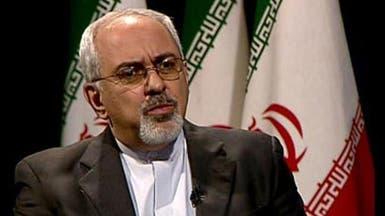 إيران ترغب في عقد اجتماع مع مجموعة 5+1 بعد مفاوضات جنيف