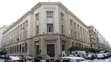 Qatar to convert $2 bln Egypt central bank deposit into bonds