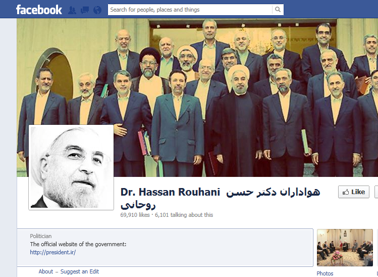 rouhani_facebook