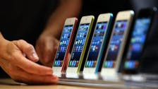 Apple's next big thing may be lower-priced iPhone