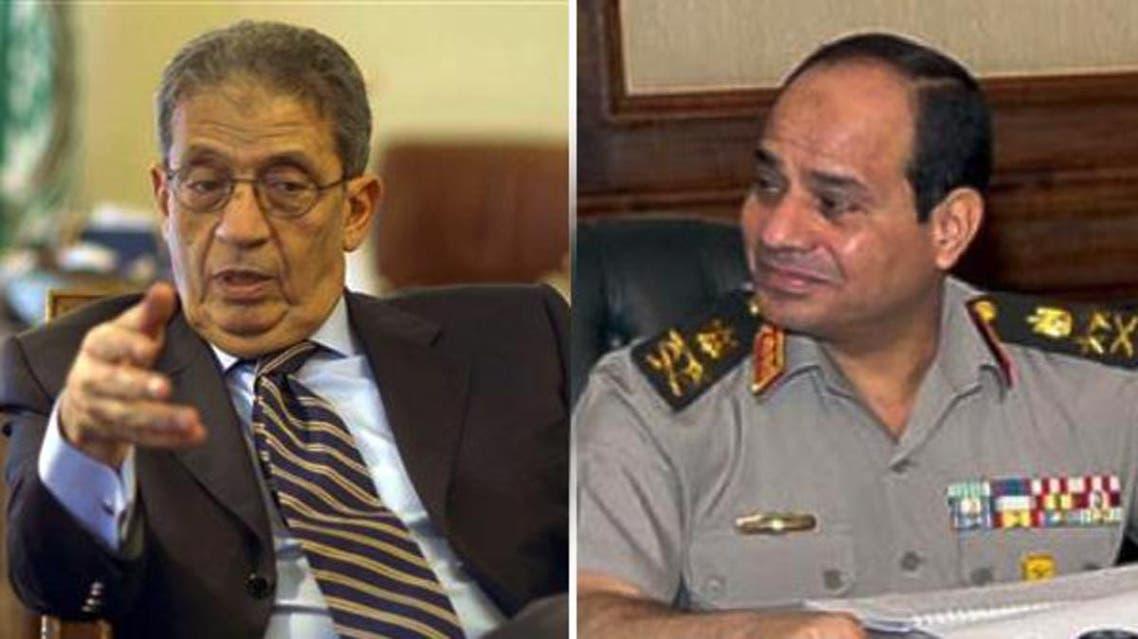 السيسي و عمرو موسى