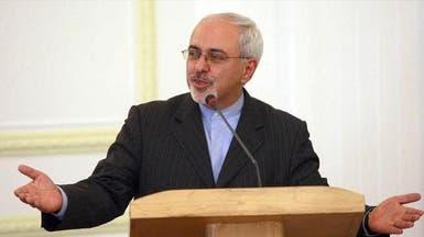 ظريف: الرسائل بين روحاني وأوباما لم تتناول أزمة سوريا