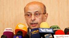 Yemen parties agree on federalism