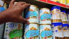"""""""التجارة"""" تقر سعر حليب الأطفال بـ29 ريالاً"""