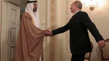 Abu Dhabi could invest $5bn in Russia infrastructure, says Kremlin