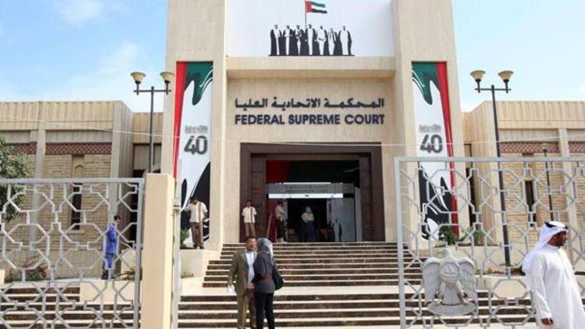 UAE Federal Court