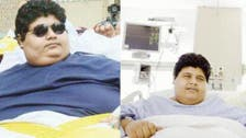 Happy to be a loser: 610kg Saudi man sheds weight in hospital