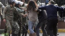 Female police to protect Egyptian women against sexual harassment