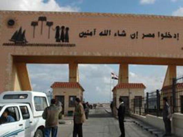 حرس الحدود المصري يضبط 277 متسللاً شمال منفذ السلوم