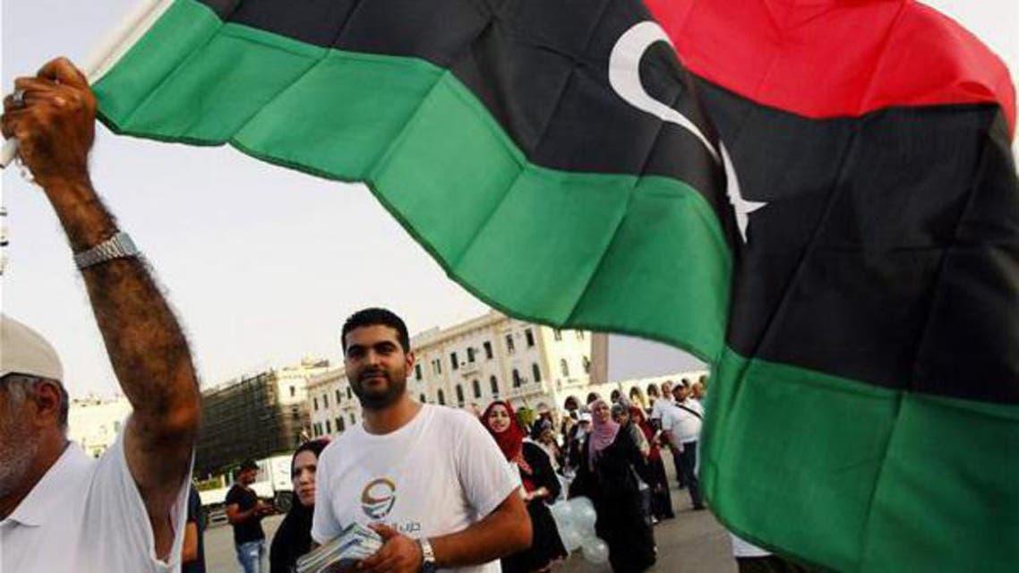 Libiyan Muslim Brotherhood