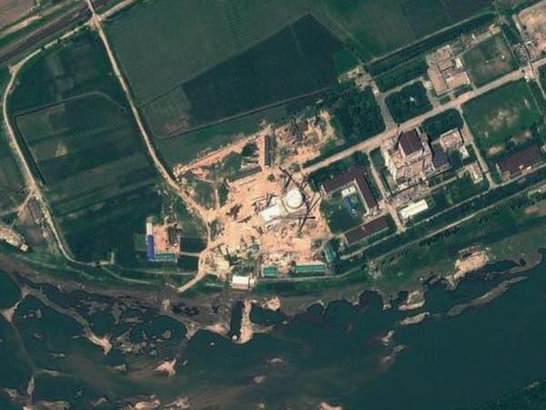 معهد أميركي: كوريا الشمالية تعيد العمل بمفاعل نووي