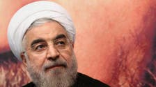 Iran reopens film group in hint of moderate shift