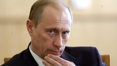 بوتين: التخلص من السلاح الكيمياوي في سوريا خلال عام