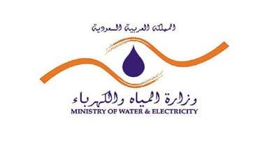 وزير الكهرباء السعودية: نخطط لخفض كلفة مشاريعنا 20%
