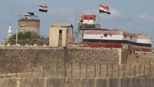 Hamas rejects Egypt report about training Islamists