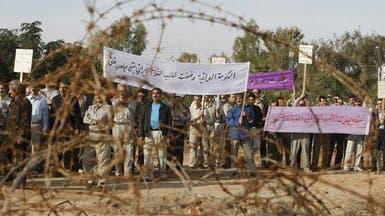 آخر مجموعة من مجاهدي خلق تغادر مخيم أشرف في العراق