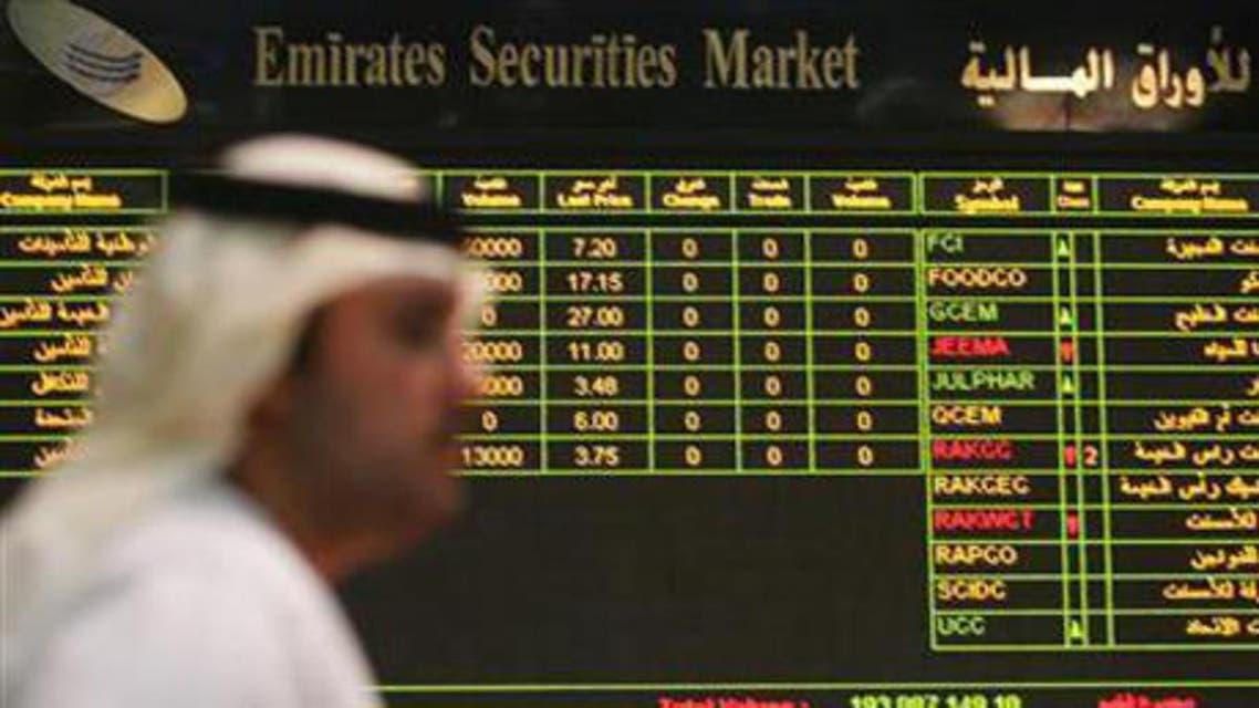 gulf markets rewuters