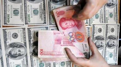 اليوان الصيني خيار للسعودية لكنه ليس عملة احتياطيات