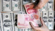 الين الصيني يتعرض لهبوط حاد أمام الدولار الأميركي