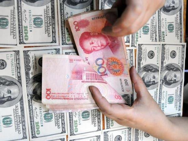 اليوان يبلغ أدنى مستوى بـ11 عاماً وبنوك صينية تدعم العملة
