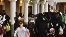 Saudi women with foreign husbands demand rights for children