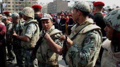 مصر: الجيش يقتل 3 إرهابيين ويفجر مخزن سلاح