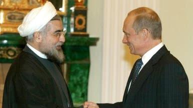 بوتين يبحث مع روحاني نووي إيران وملف سوريا