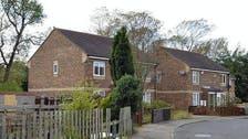 أسعار المنازل في بريطانيا تنمو بأبطأ وتيرة منذ عام