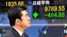 مخاوف الإغلاق تهبط بأسهم اليابان للجلسة الرابعة على التوالي