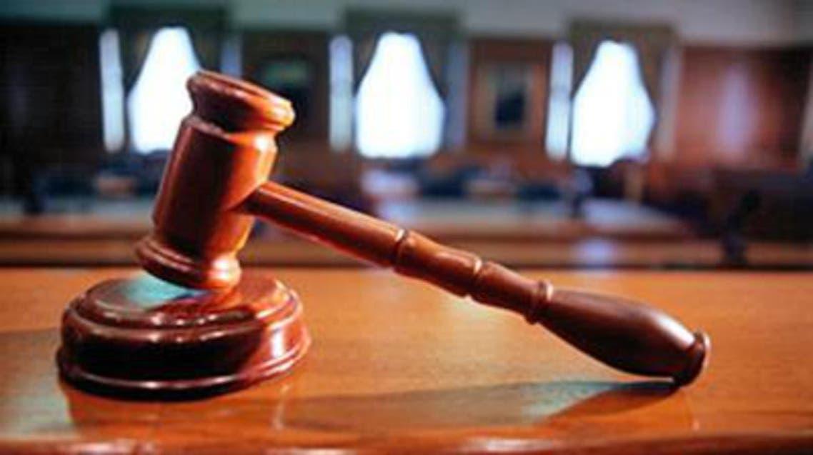 محكمة سعودية