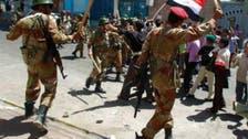 Two soldiers killed in southeastern Yemen attacks